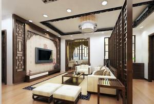 中式164平米家居客厅隔断设计效果图