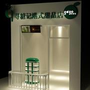 30平米港式现代简约风格街角甜品店装修图