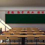 小学教室极具现代化设计