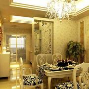 法式奢华风格餐厅装饰