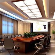 现代简约风格会议室吊顶装饰