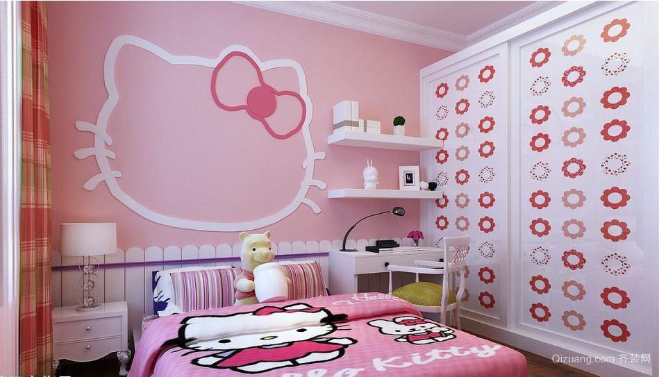 可爱120平米家居儿童房大衣柜效果图