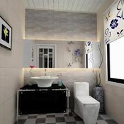 现代50平米小户型卫生间装修设计效果图
