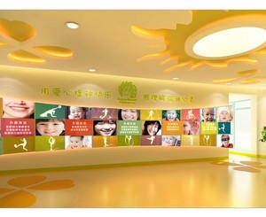 大型幼儿园教室圆形吊顶装修效果图图片
