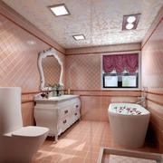 简欧粉色6平米卫生间装修设计效果图