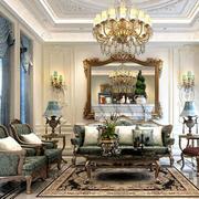 大型法式气质客厅装饰