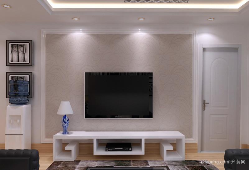 现代104平米客厅海藻泥电视背景墙效果图
