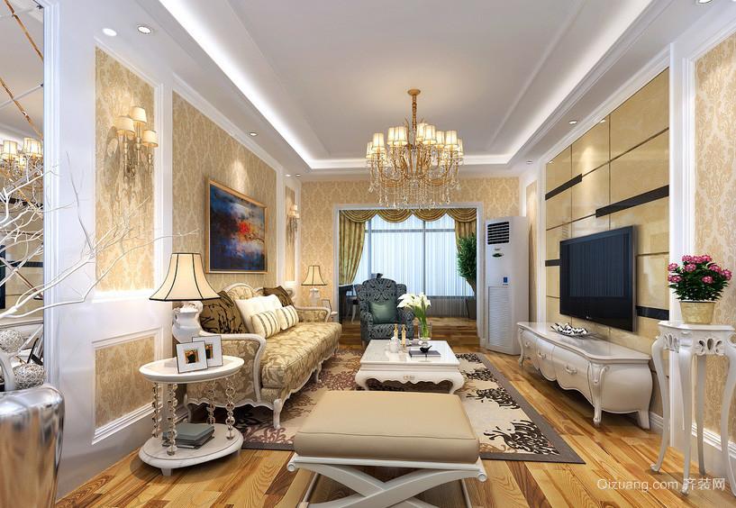典雅欧式三室一厅客厅灯装修效果图