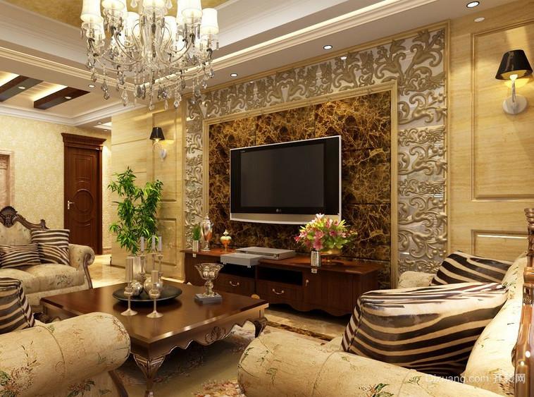 110平米欧式大户型客厅电视背景墙装修效果图