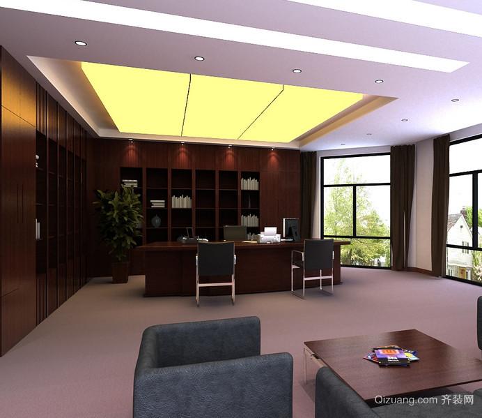 现代精致的老总办公室吊顶装修效果图