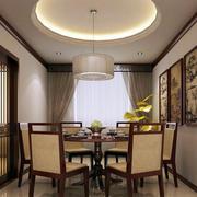 新中式风格148平米家庭餐厅装修设计图