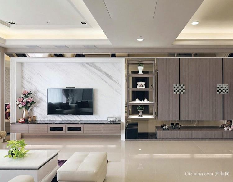 现代明亮120平米家居客厅装修效果图