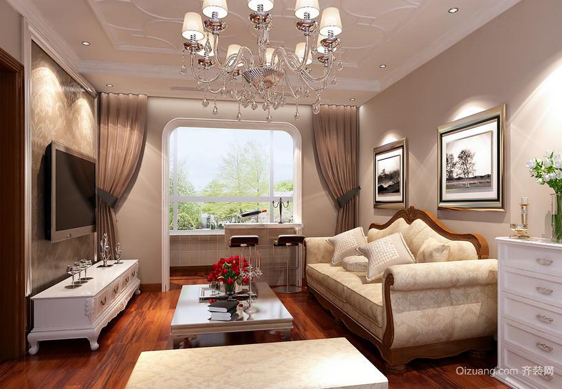 简欧82平米老房屋客厅装修设计效果图