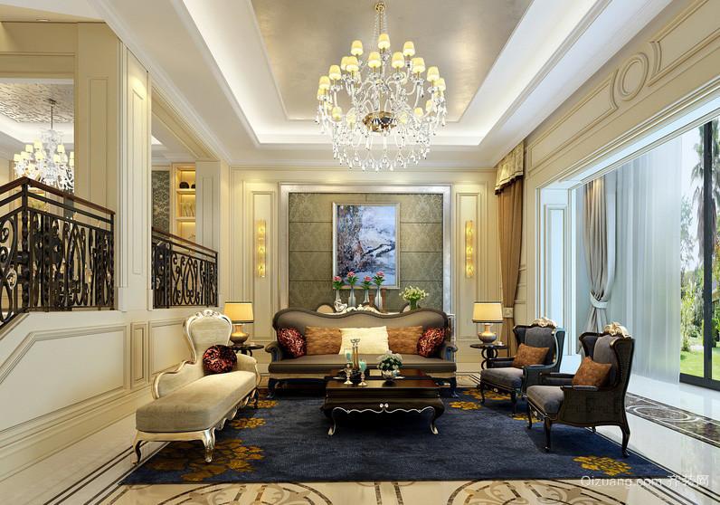简欧415平米别墅客厅设计效果图