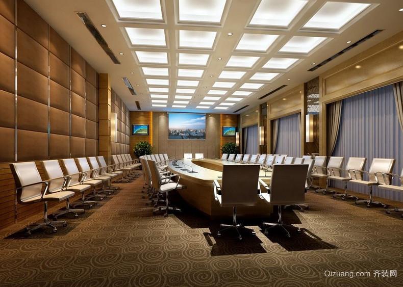 奢华简欧式大型会议室设计效果图