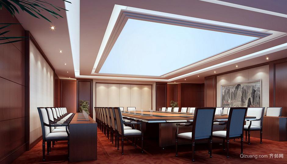 新中式企业会议室设计效果图