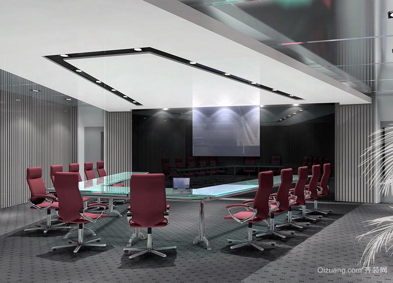 个性前卫大公司会议室设计效果图