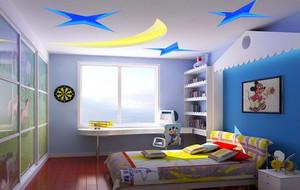 118平米色调丰富儿童房设计装修效果图