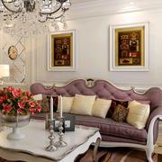 三室两厅两卫欧式客厅沙发装修效果图