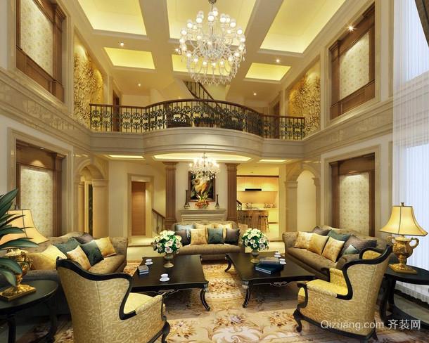 欧式建筑小别墅奢华大气客厅装修效果图