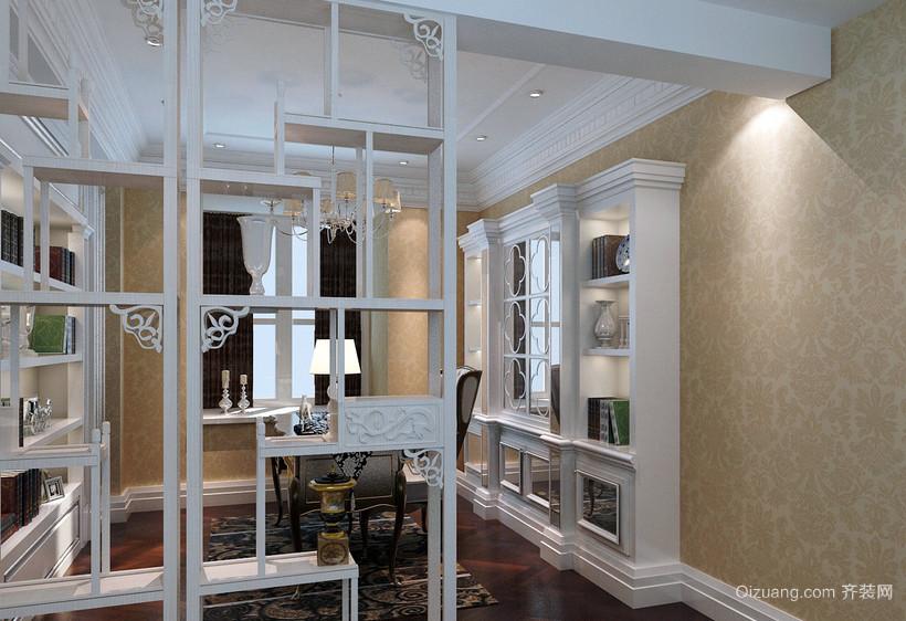 简欧风格160平米开放式书房装修效果图