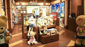 2016唯美型儿童服装店装修效果图