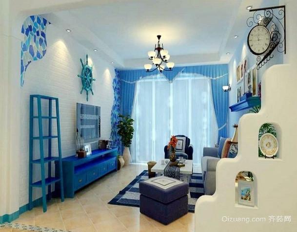 交换空间小户型地中海风格客厅设计效果图