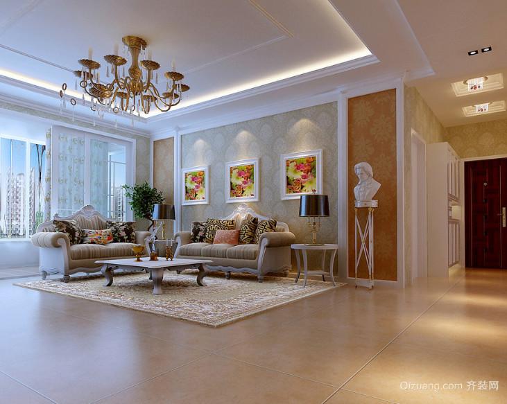 70平米小户型欧式客厅沙发背景墙装修效果图