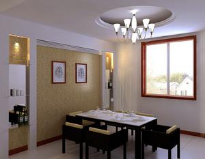 单身公寓都市风格餐厅装修效果图