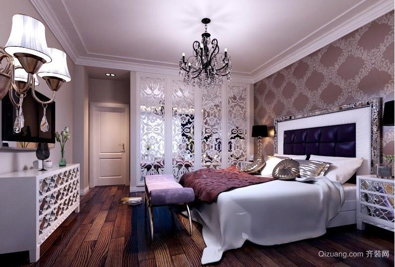 后现代风格卧室屏风隔断设计效果图