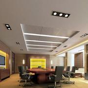 都市现代化会议室装修布置效果图