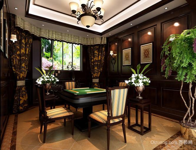美式风格大户型家居棋牌室效果图