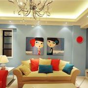 浪漫都市小户型客厅装饰画装修设计图