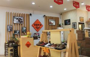 2016品牌折扣鞋店装修效果图