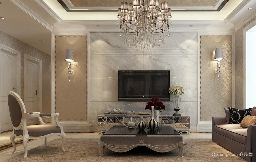 简欧风格大客厅电视墙装修设计效果图