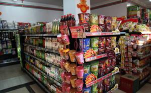 品牌时尚风格超市设计装修效果图
