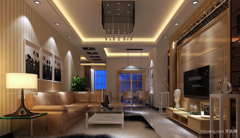 大气都市现代三居室家装客厅效果图