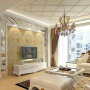 简欧风格143平米家居客厅石膏线效果图