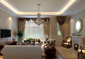 美式风格118平米客厅窗帘装修效果图
