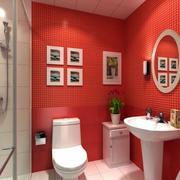 卫生间红色瓷砖背景墙