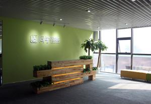 2016都市企业前台吧台设计图片