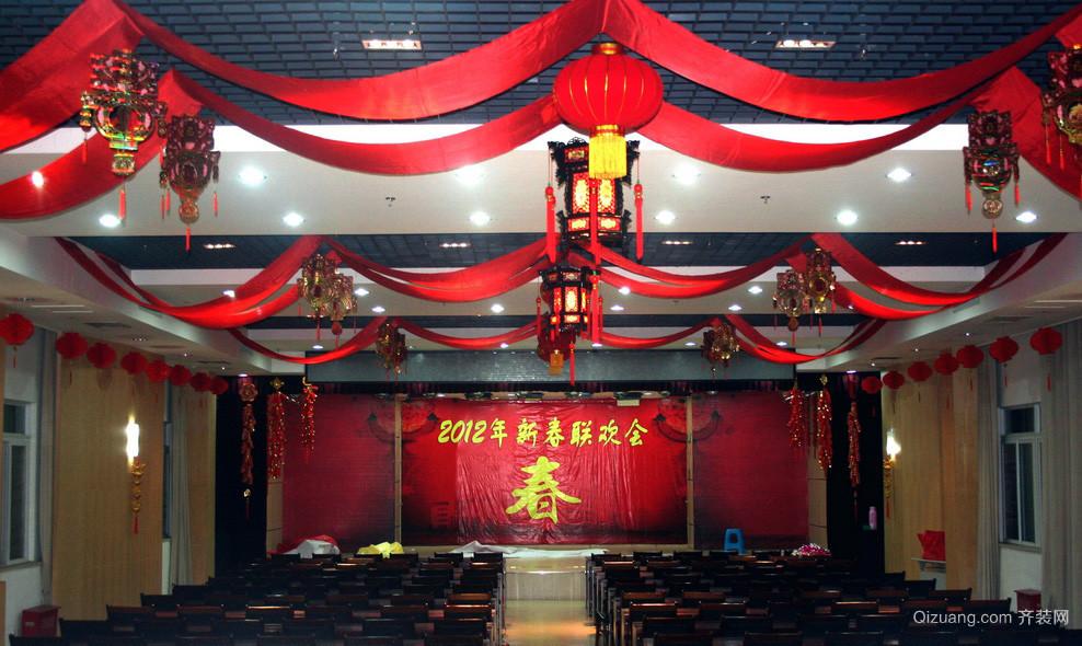 新春快乐:都市公司年会会场布置方案