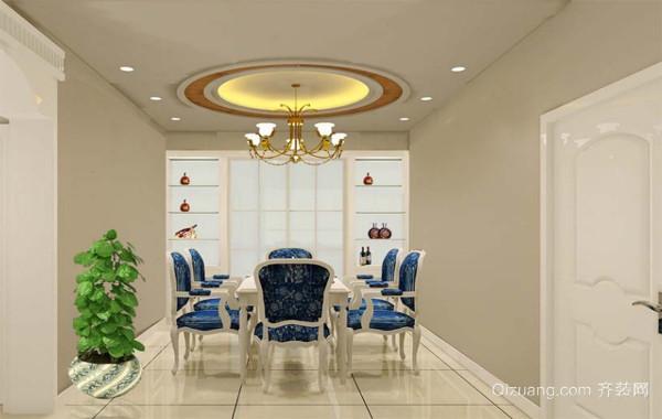 精美欧式120平米房子餐厅背景墙装修效果图