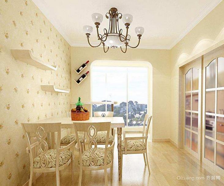 三居室家装现代简约风格餐厅装修效果图