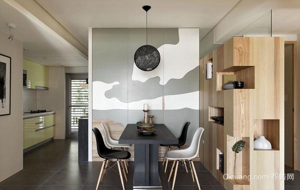 个性loft风格两室一厅家装样板房效果图
