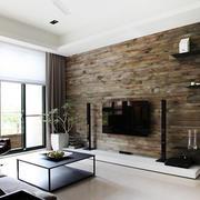 家庭现代小客厅