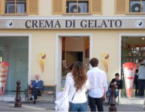 2016都市精美的冰淇淋小店吊顶装修效果图