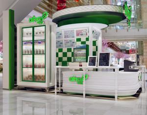 2016都市精美的现代甜品店吊顶装修效果图实例