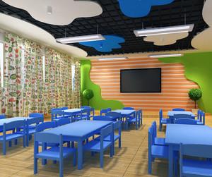 2016现代幼儿园布置教室吊顶装修效果图