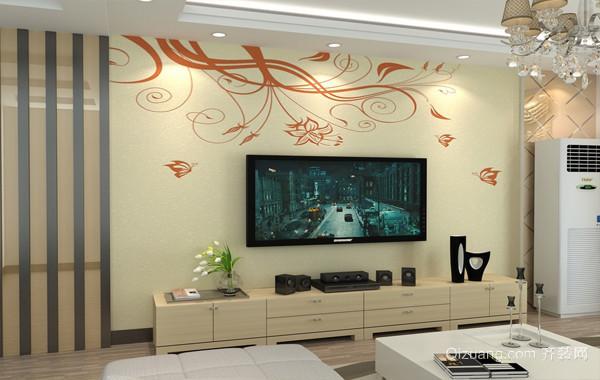 现代113平米家居硅藻泥电视墙背景效果图